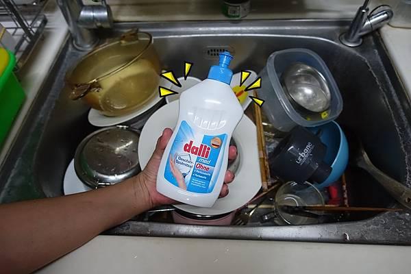 洗碗精3.JPG