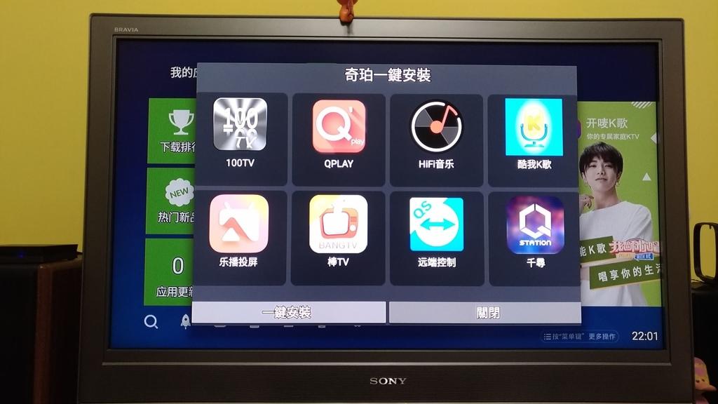 app-install-cpo05.jpg