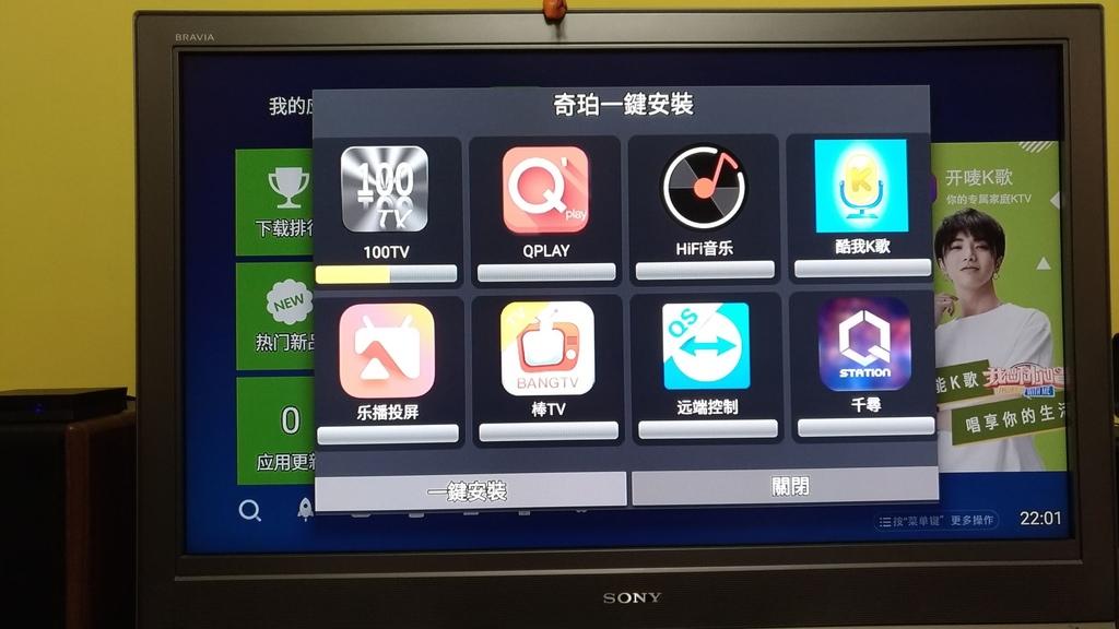 app-install-cpo06.jpg