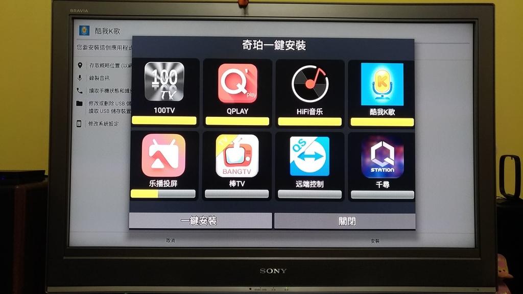 app-install-cpo07.jpg
