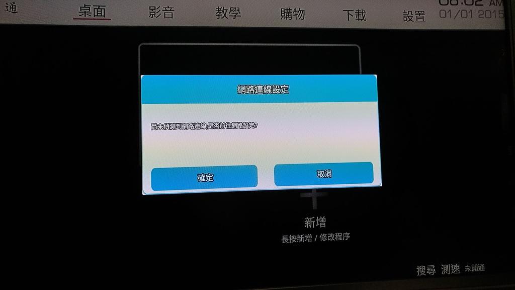wifi-set01.jpg