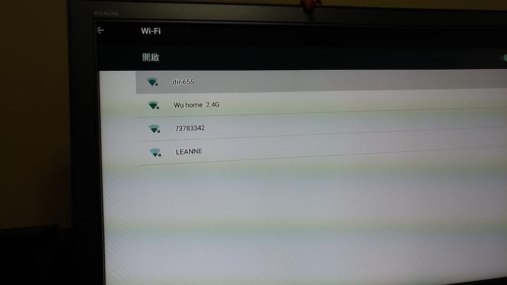 wifi-set-03.jpg