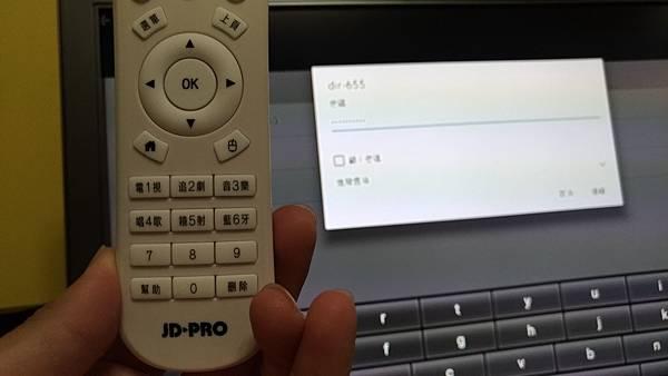 wifi-set04.jpg