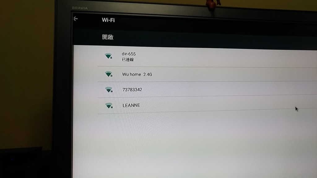 wifi-set-05.jpg