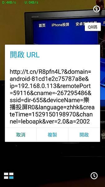 app-lebo04.jpg