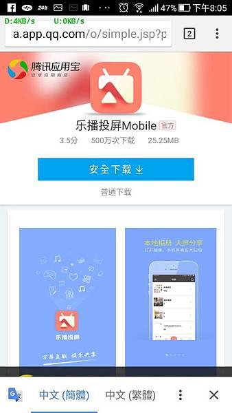 app-lebo05.jpg