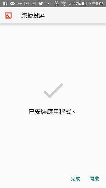 app-lebo08.jpg