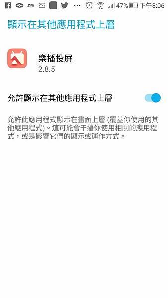 app-lebo09.jpg