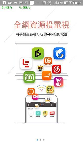app-lebo10.jpg