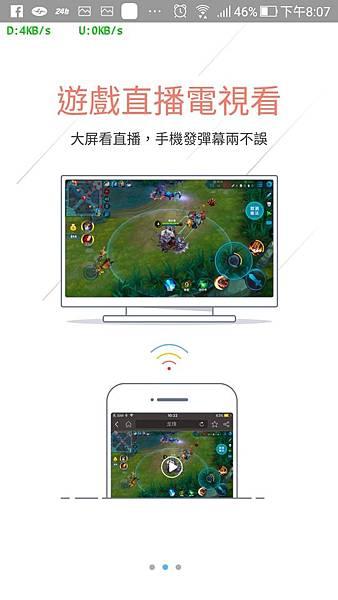 app-lebo12.jpg
