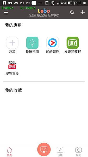 app-lebo16.jpg
