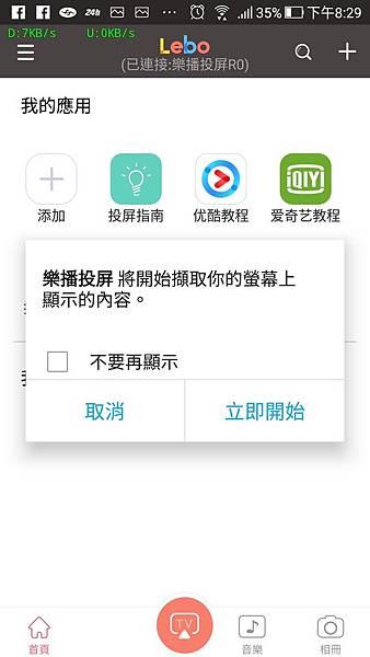 app-lebo18.jpg