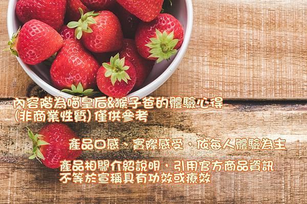 bowl-of-red-strawberries-2820142.jpg