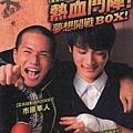 BOX!熱血鬥陣1.jpg
