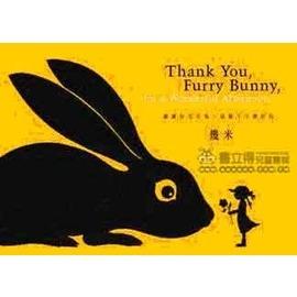 謝謝你毛毛兔,這個下午真好玩.jpg