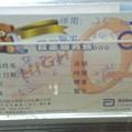 出生資料卡.JPG