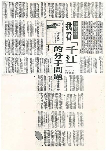 千江2.jpg