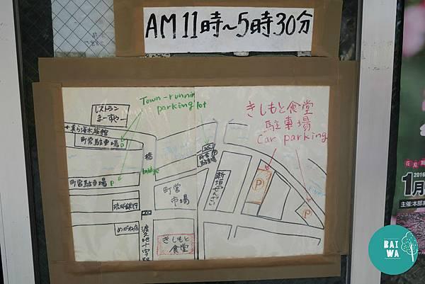 岸本食堂14 (Copy).jpg