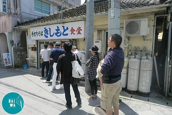 岸本食堂15 (Copy).jpg