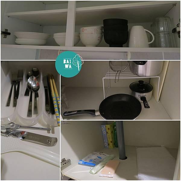 廚具.jpg
