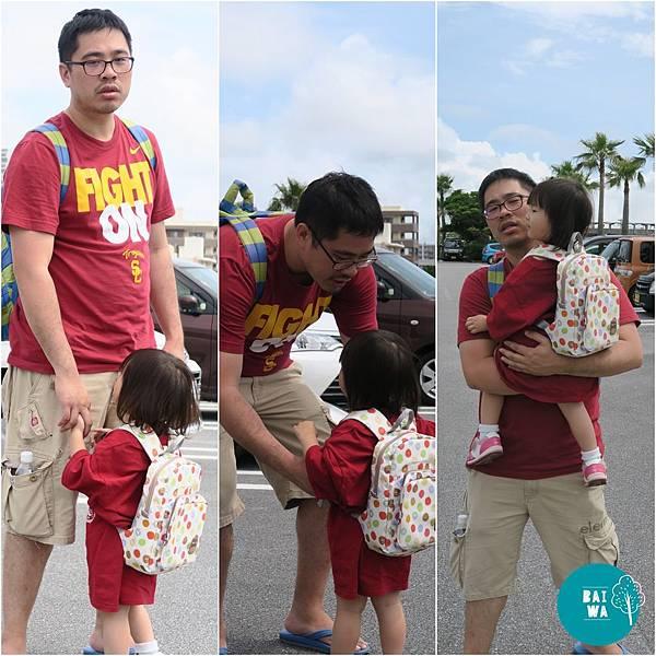 爸爸抱抱三部曲.jpg