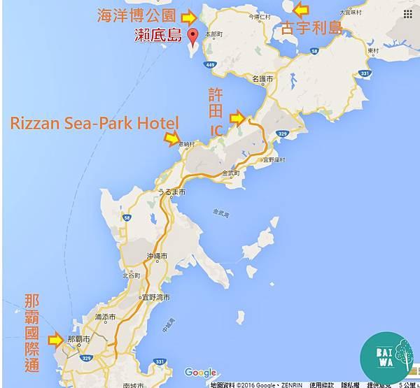 瀨底島地理位置.jpg