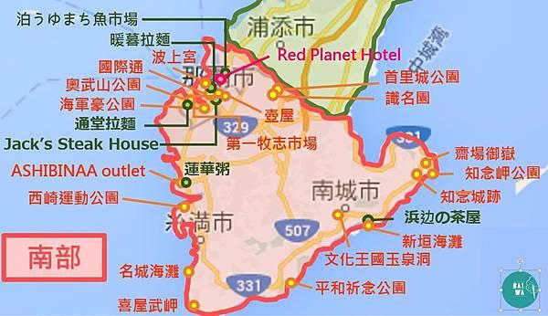 南部精選地圖.JPG