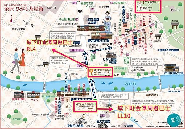 東茶屋街地圖.JPG