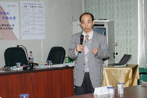 台師大葉名倉教授演講