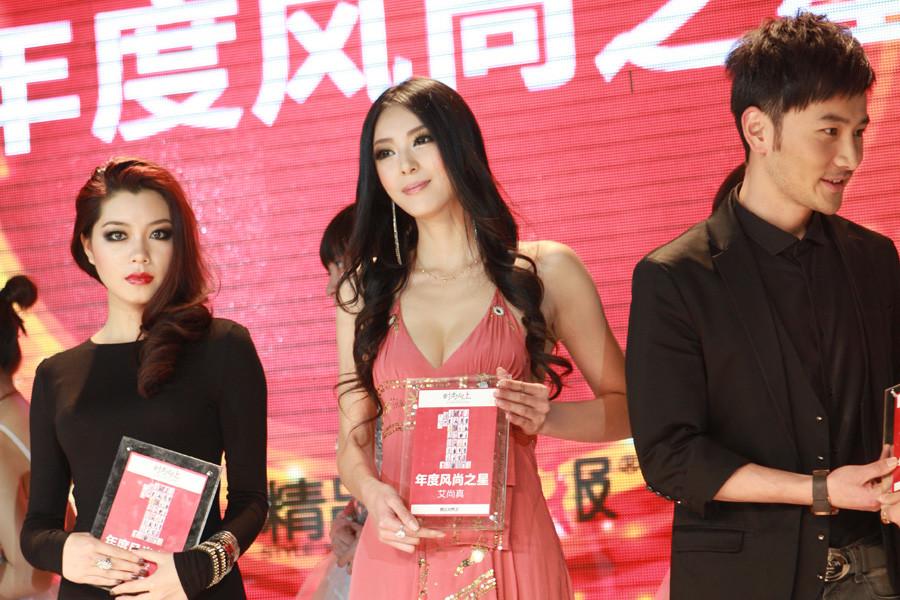 aishangzhen (18)