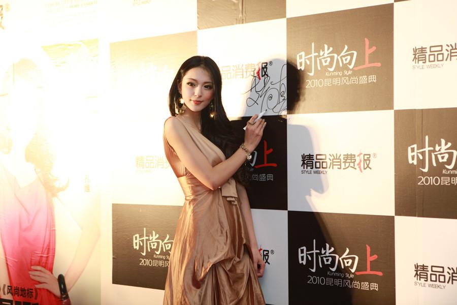 aishangzhen (19)