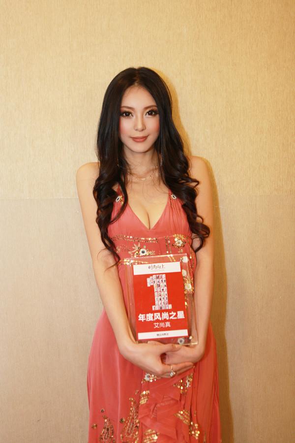 aishangzhen (22)