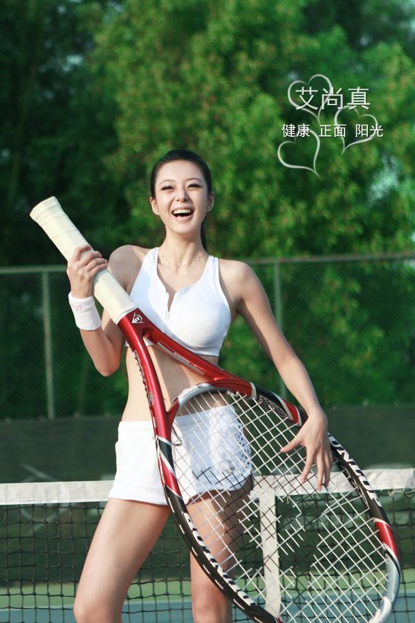 aishangzhen (38)