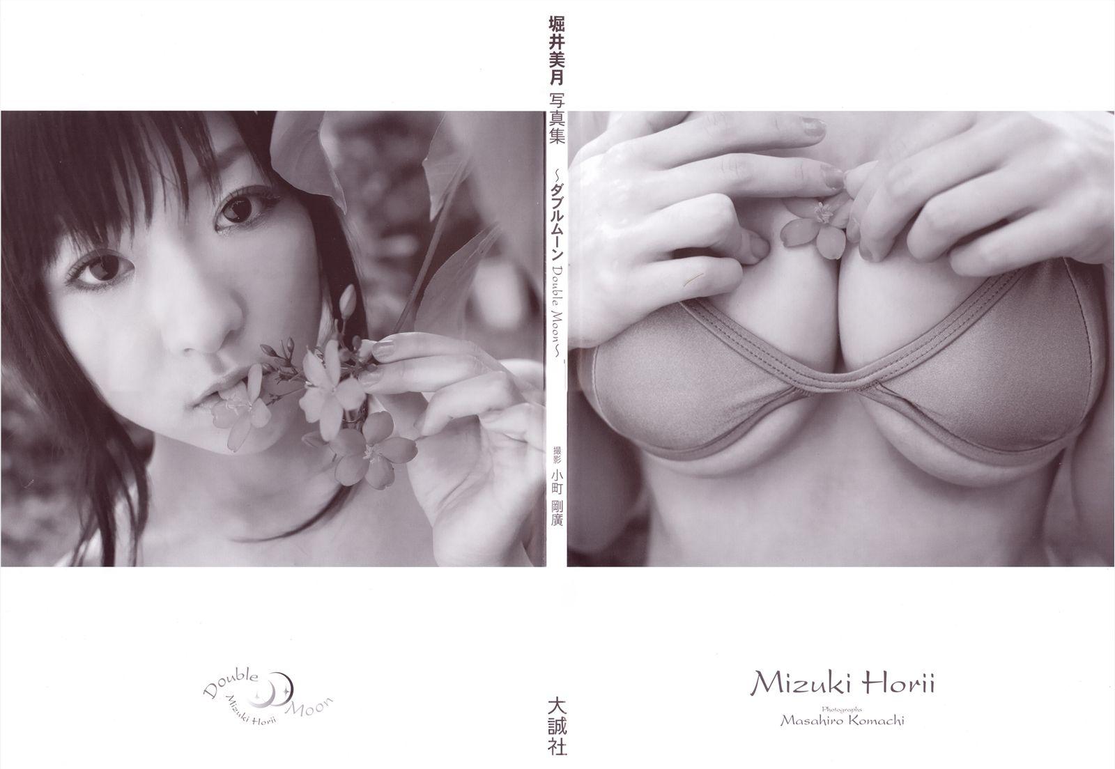 hori_004