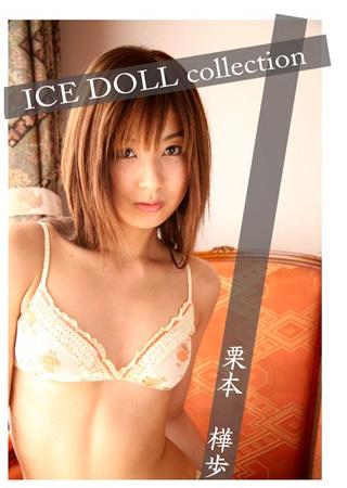 icedoll-1