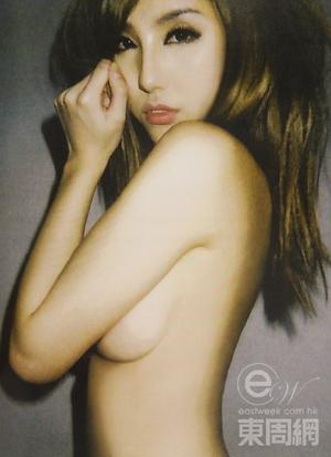 許穎 (30)