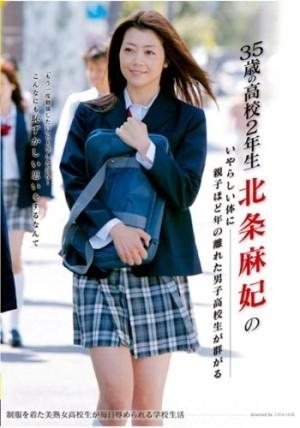 tc2-4.search.naver.jp