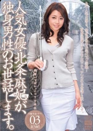 tc3-4.search.naver.jp