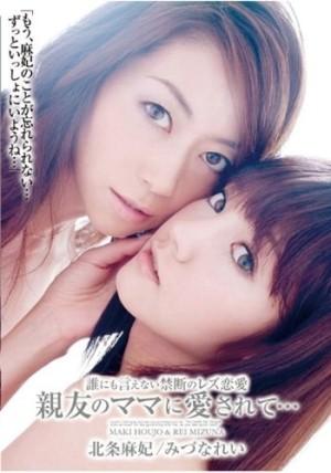tc4-1.search.naver.jp