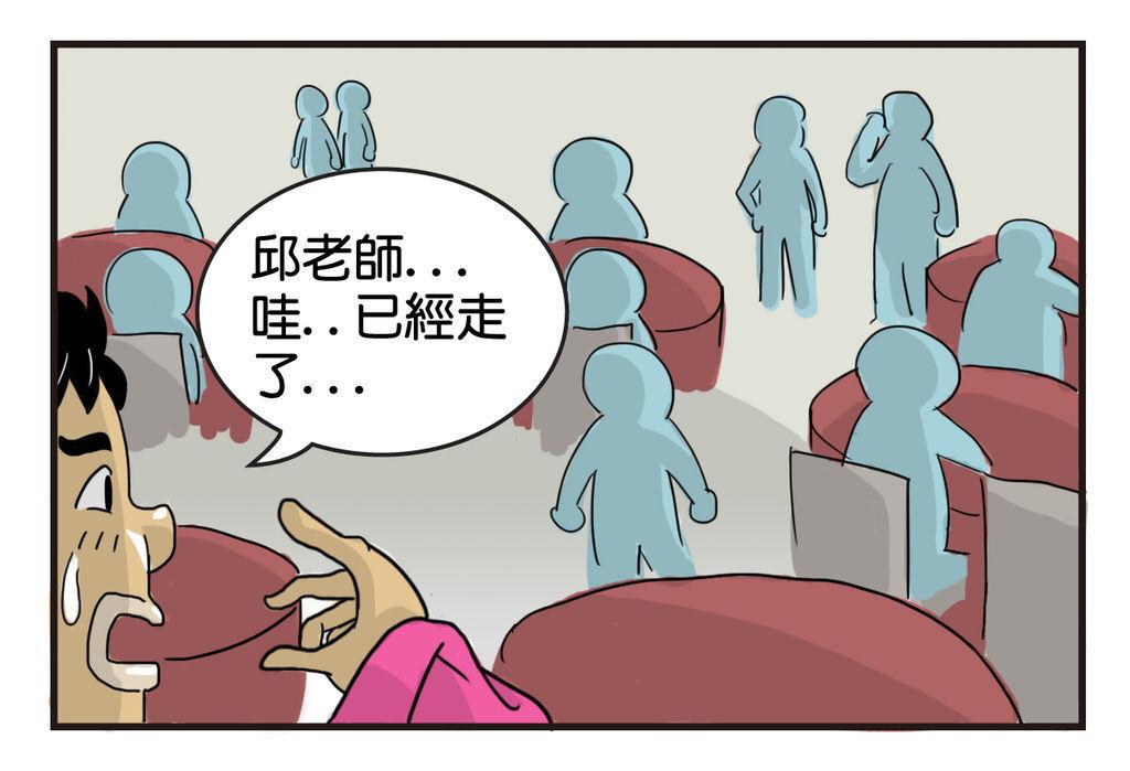 t011_3.jpg