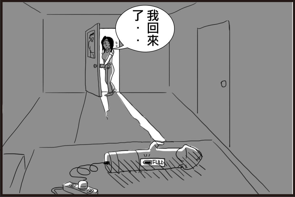 反核02.jpg
