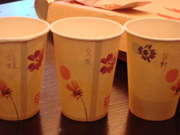三人的紀念杯