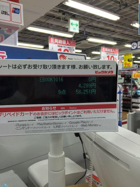 IMG_7503.JPG