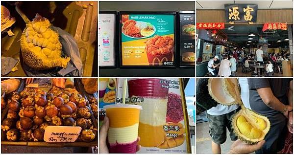 沙巴 blog 2食物封面照.jpg