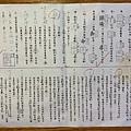 2 國文.jpg