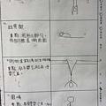 舞蹈功課3.jpg