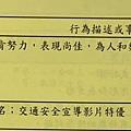 成績單.jpg