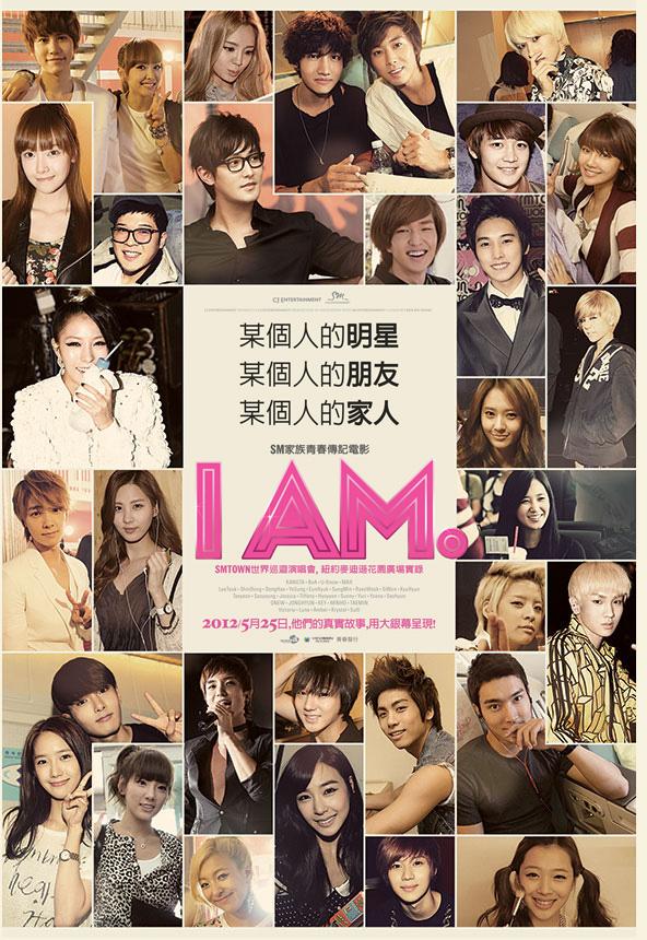 iam_01