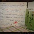 日本大阪民宿茶茶~~旅客留言