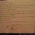 atUI_MPp3Z6eAsM5FyXjVQ.jpg